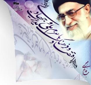 سال اقتصاد و فرهنگ عزم ملي مديريت جهادي