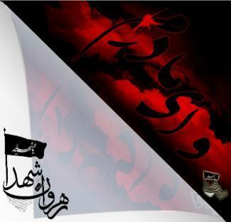 گوشه نما مذهبي_حضرت زهرا(س)